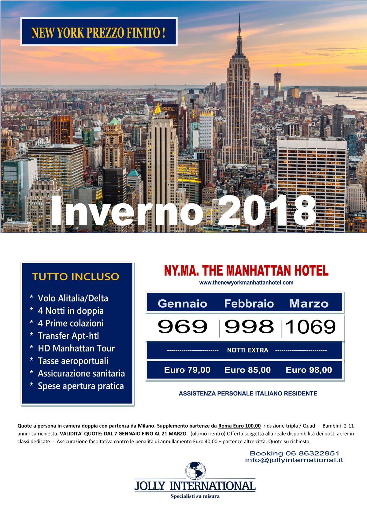 new-york-prezzo-finito
